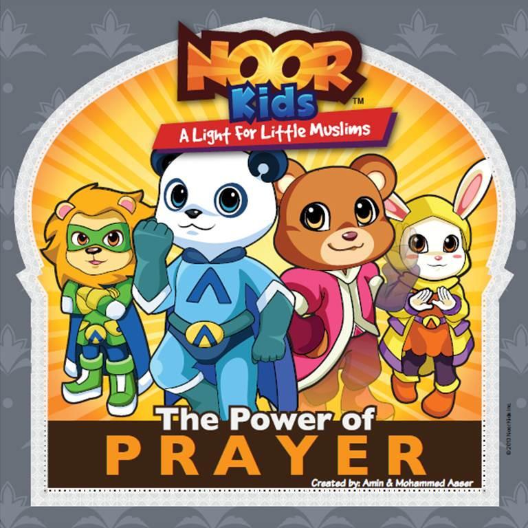 The-Power-of-Praying-1_1024x1024